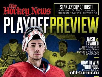 Решающая часть регулярного чемпионата НХЛ