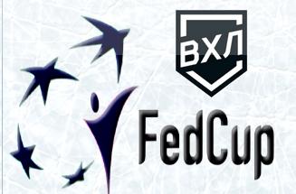Таблицы Fed Cup 3